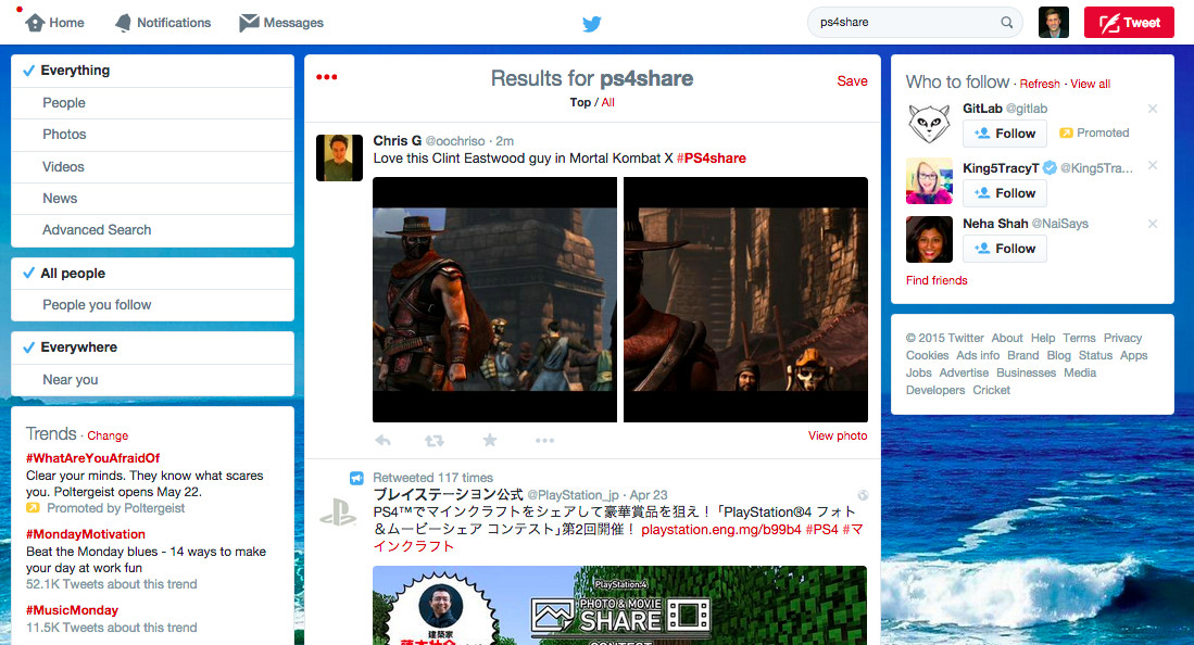 The current Twitter search design.