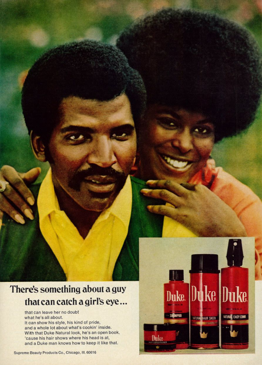 A Duke ad from 1970.