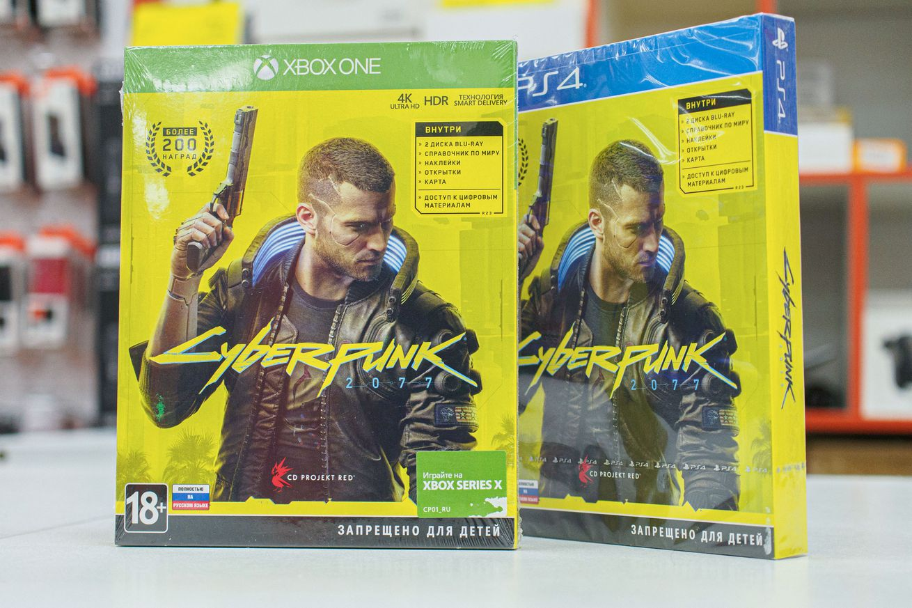 Cyberpunk 2077 gets new patch to fix old patch that introduced a game-breaking bug