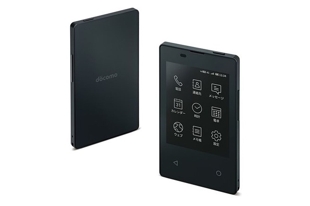 the new world s thinnest phone slots into a business card case
