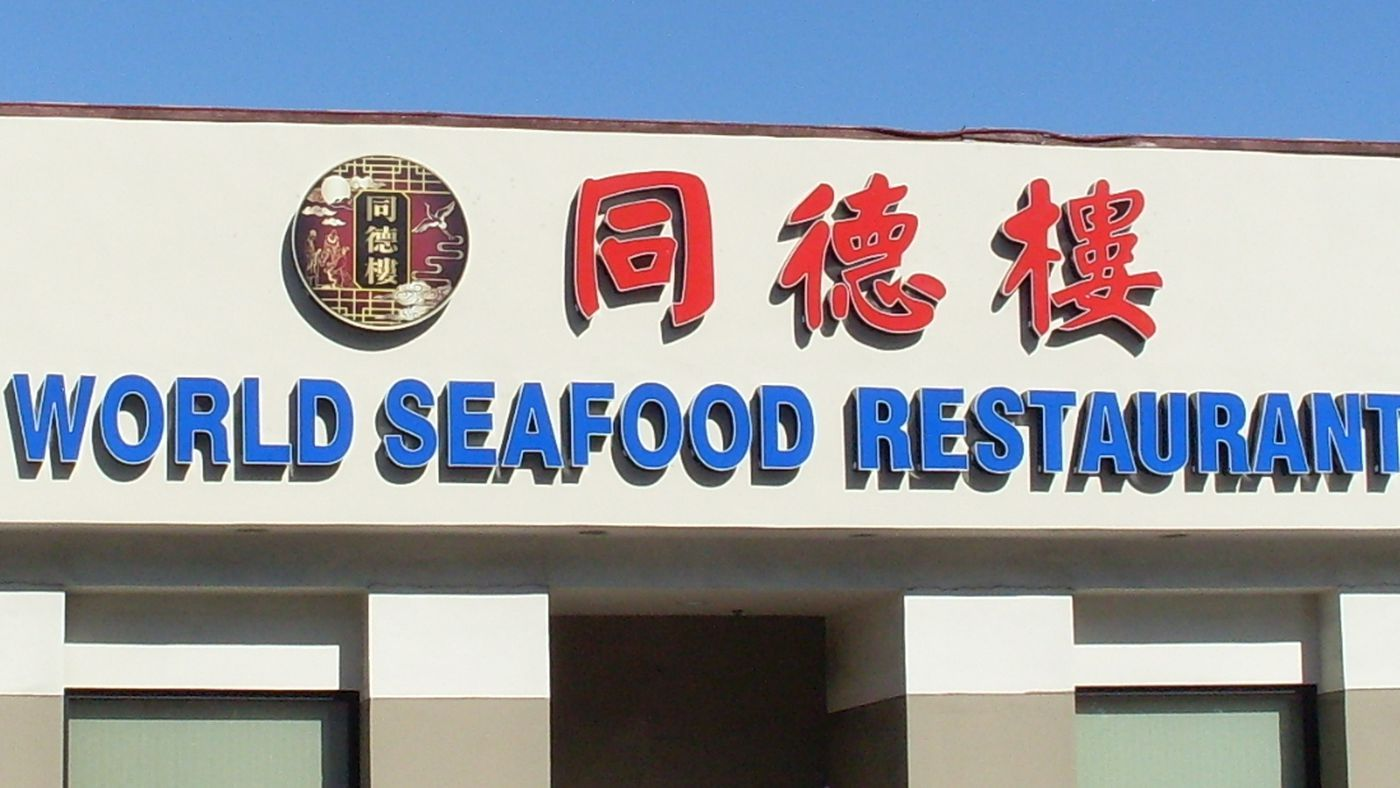 Shi Hai S Replacement And More Intel From San Gabriel Valley