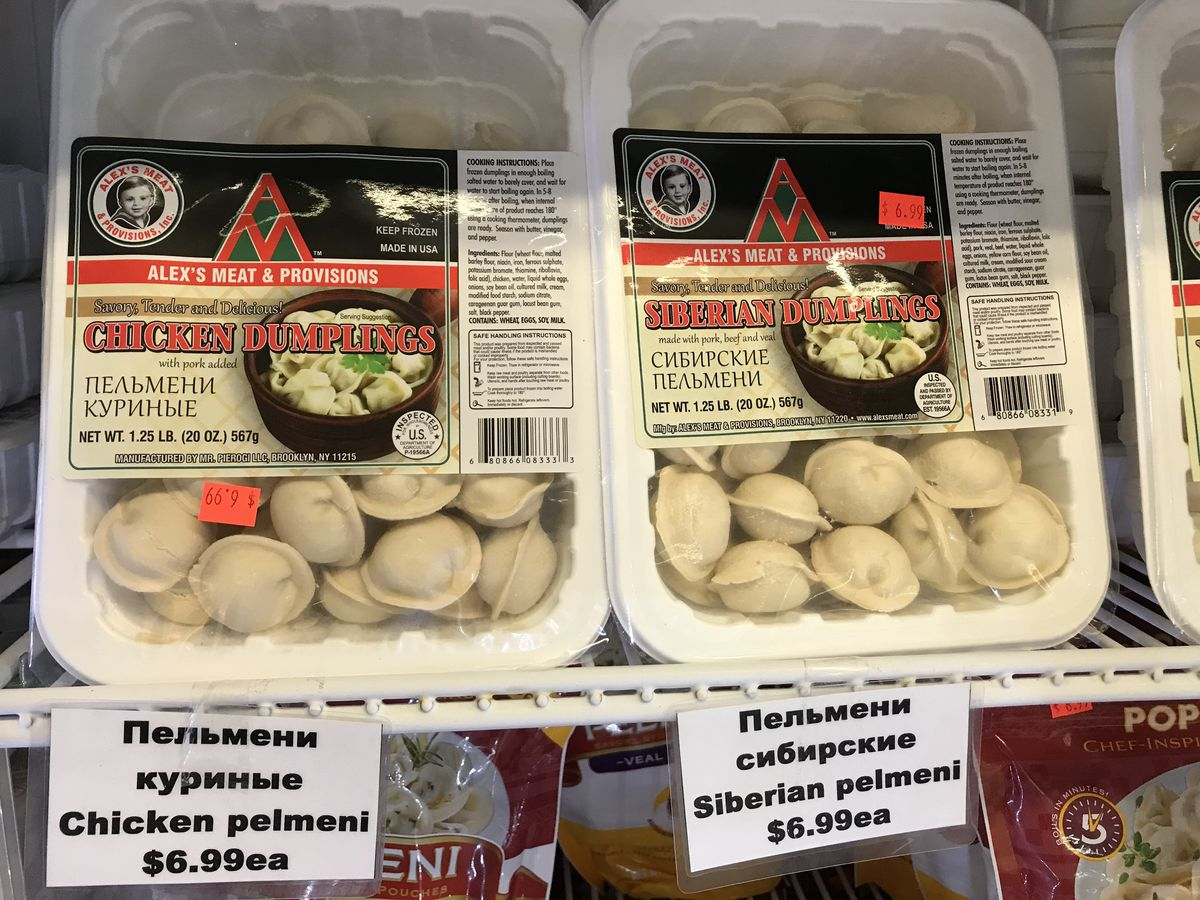 Packages of frozen pelmeni at a Russian grocery store
