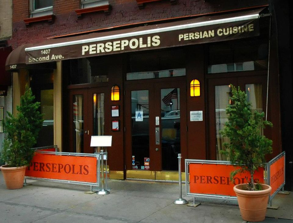 Where to Eat Persian Food in NYC - Eater NY