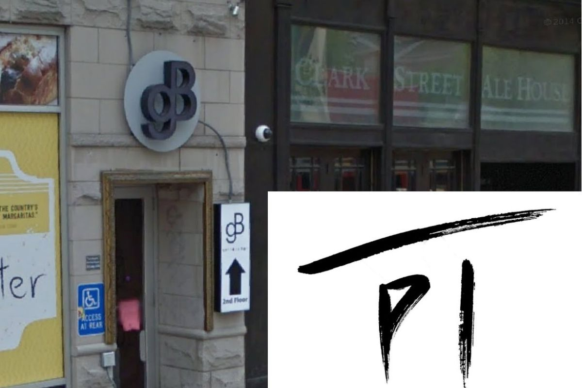 Pi Gallery Bar