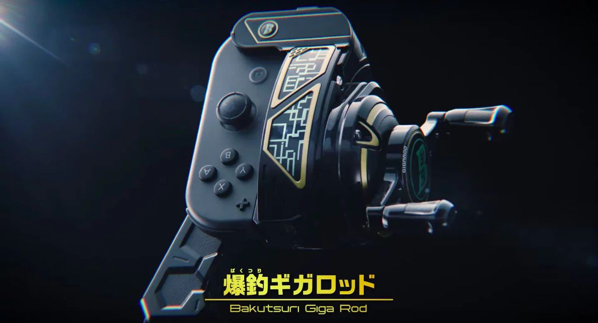 """The Bakutsuri Hunters """"Giga Rod"""" is a strange peripheral that attaches to the side of a Nintendo Joy-Con and resembles the reel on a fishing rod."""