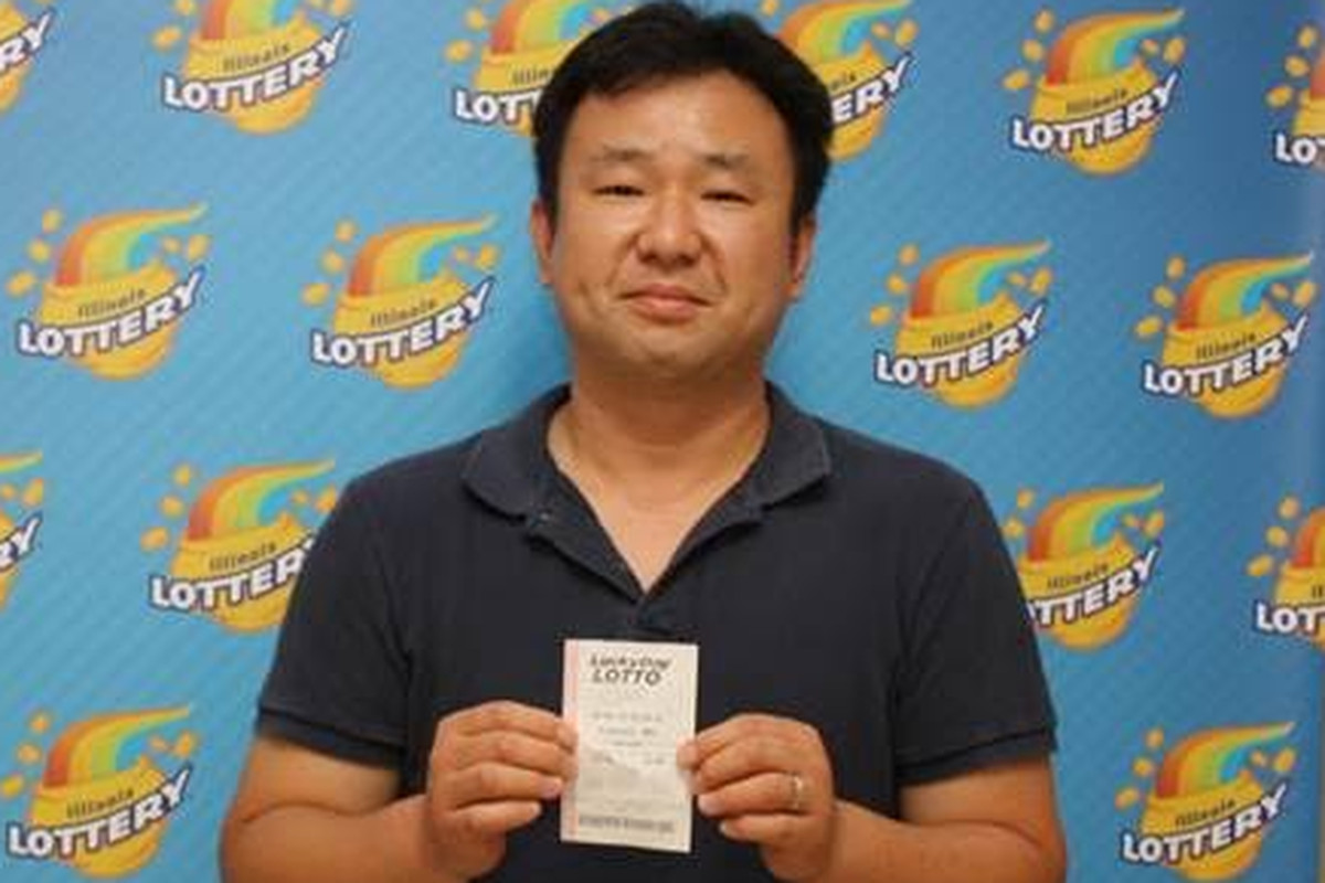 Northwest suburban man's Lucky Day drawing nets $150K