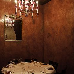 Private dining at Red Square.