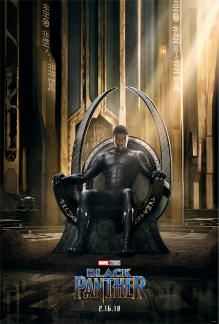Poor Photoshop Job On Black Panther Poster Has Fans Dunking On