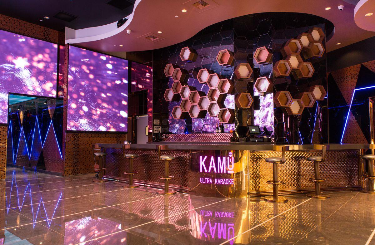 The entrance to Kamu Ultra Karaoke