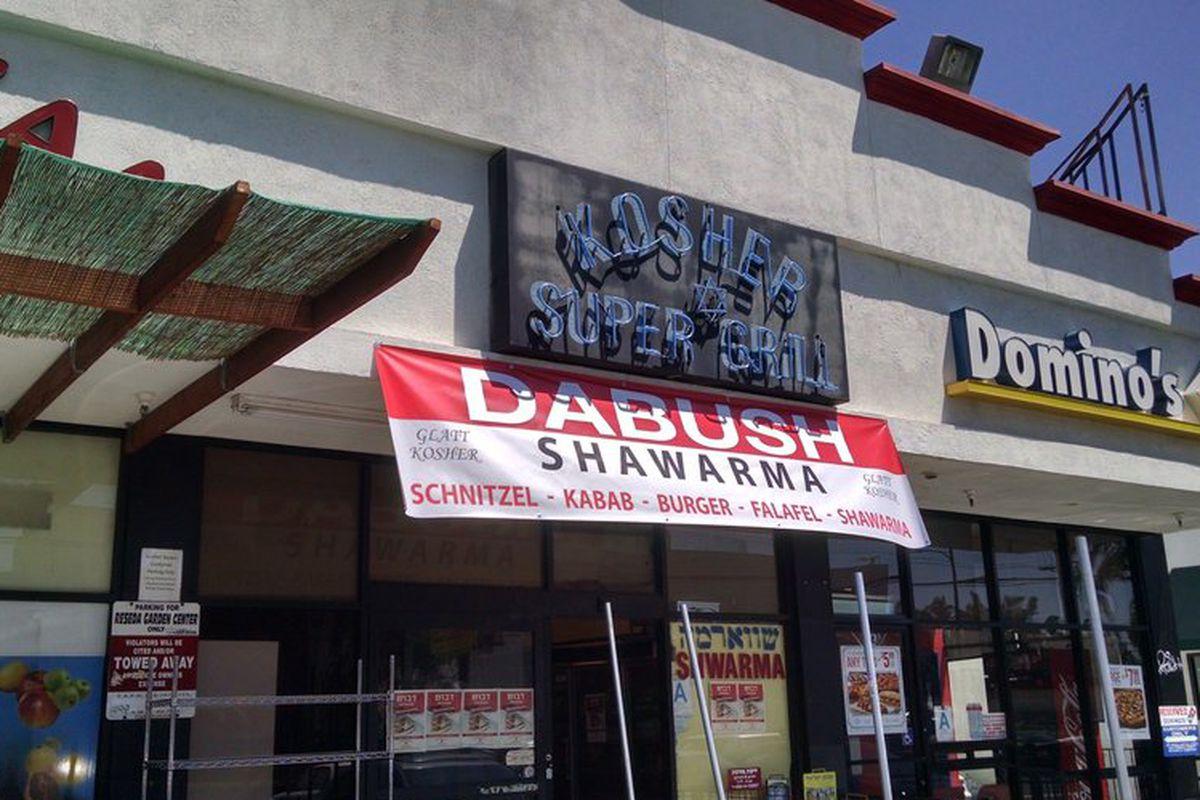 DaBush Shawarma, Reseda