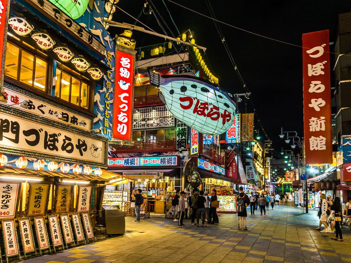 The 38 Best Restaurants In Osaka Japan Eater