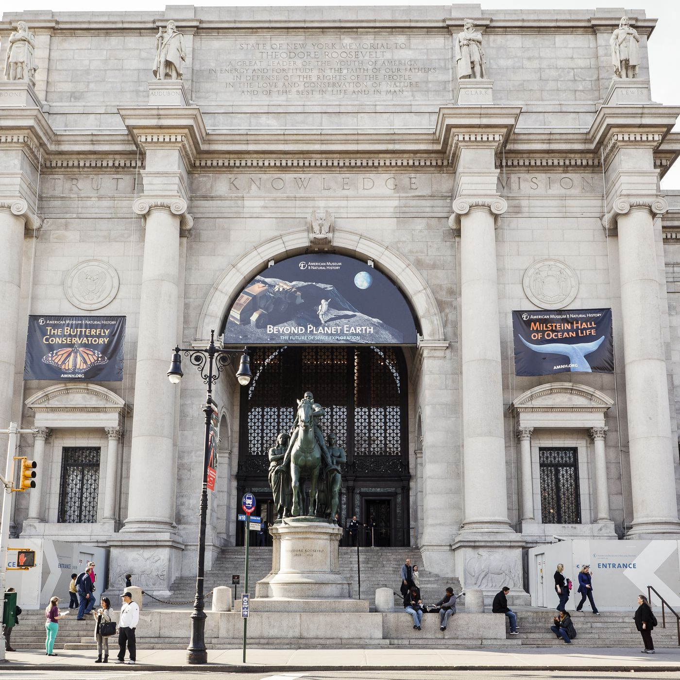 museum of natural history nyc free day