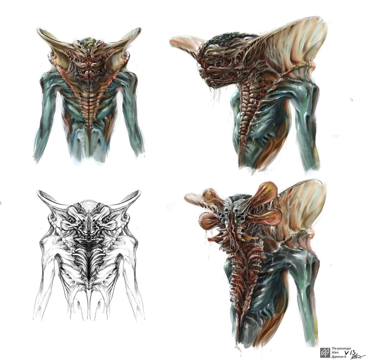 concept art from sputnik that looks like a gremlin