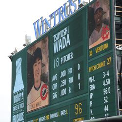 1:56 p.m. Throwback display on the left-field video board -