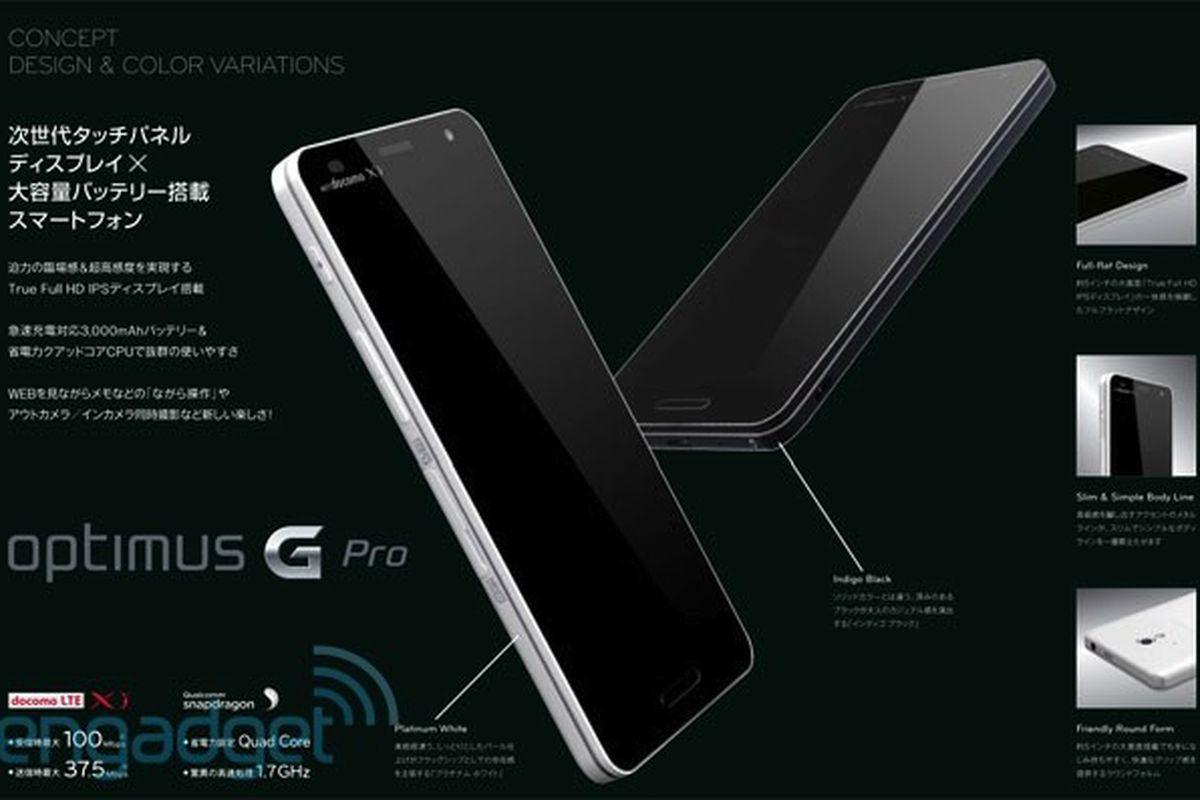 ENGADGET LG Optimus G Pro