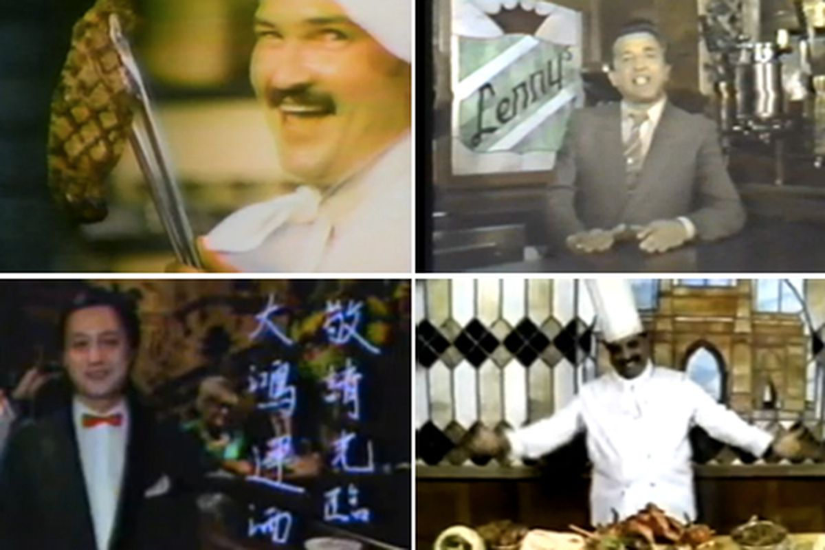 NYC Restaurant Commercials From the '70s and '80s - Eater NY