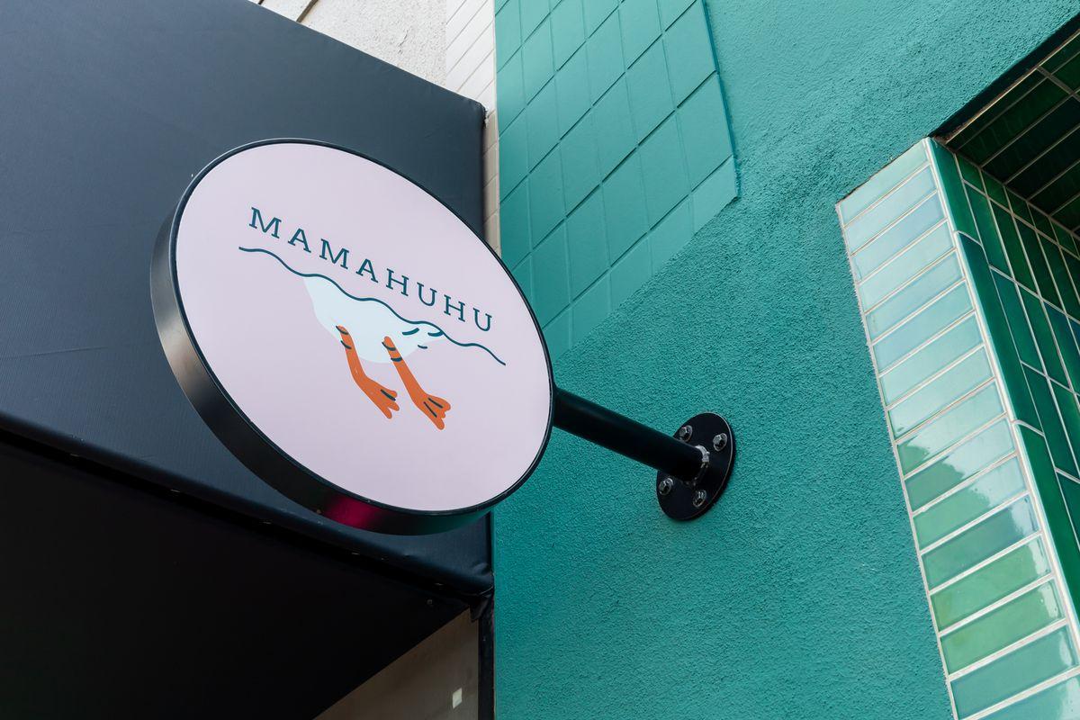 Exterior signage for Mamahuhu