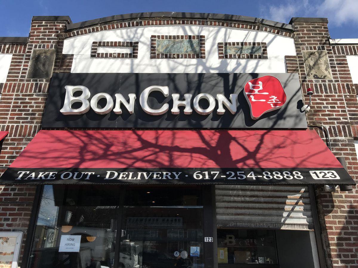 bonchon korean fried chicken