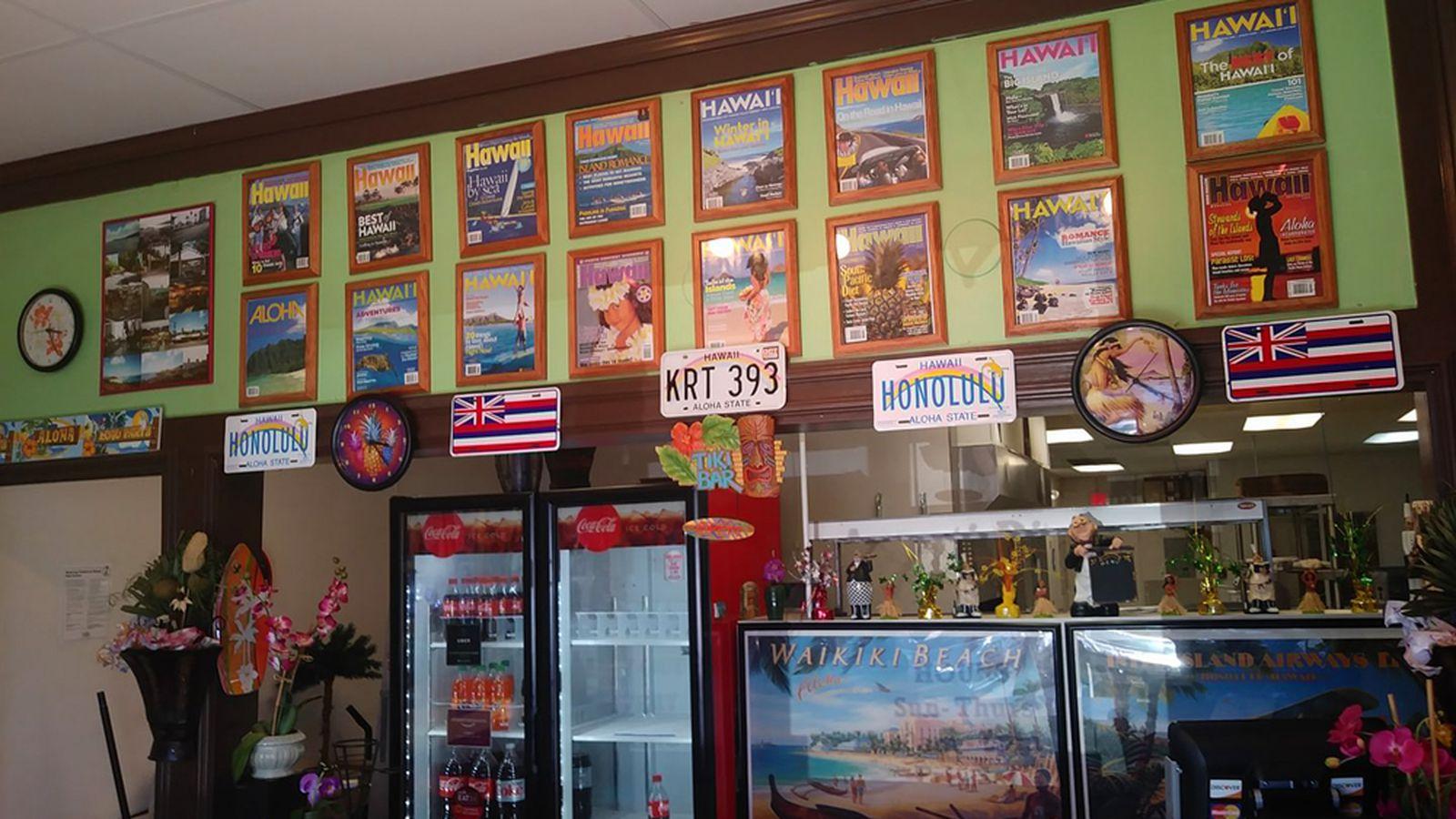 Aloha Kitchen Menu Henderson