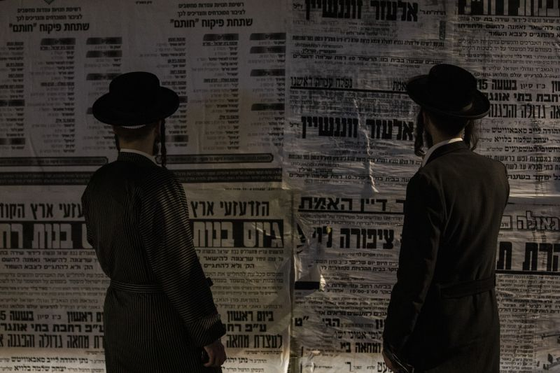 Demonstration against forced military service from Ultra-Orthodox Jews