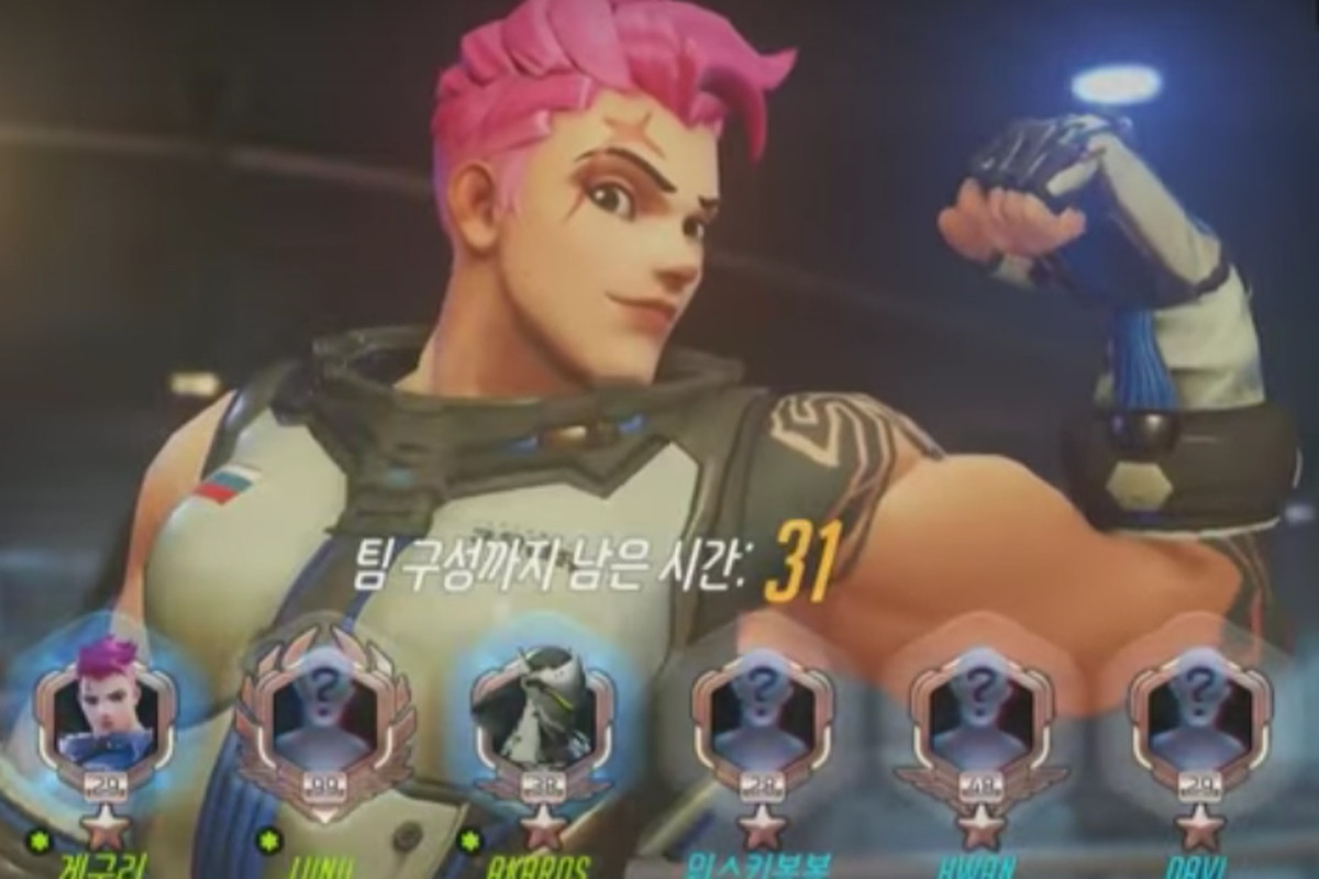 How A Teen Girls Mad Overwatch Skills Struck A Major Blow -4191