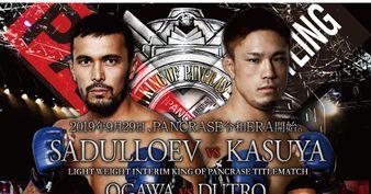 MMA Rundown - September 27th-29th