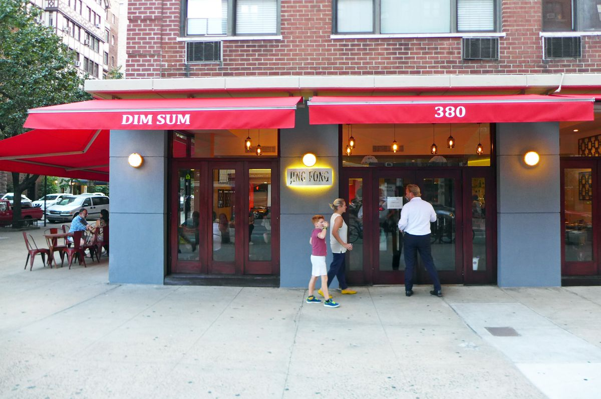 The New Outpost On Upper West Side Opens At 5 P M Giving Jing Fong S Dim Sum Cooks One Hour To Get From Chinatown After