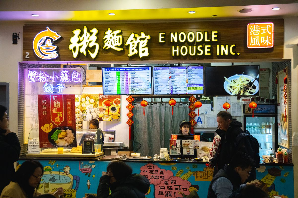 E Noodle