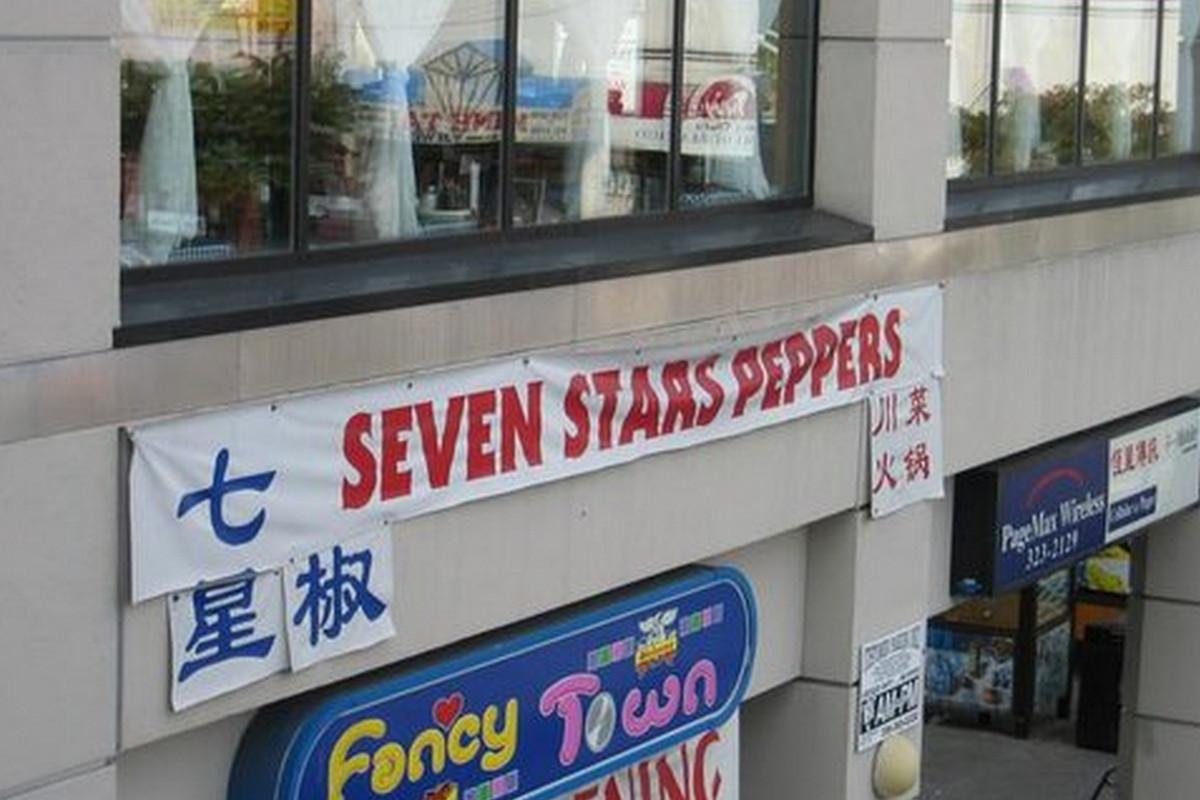 Seven Stars Pepper (ID location pictured)