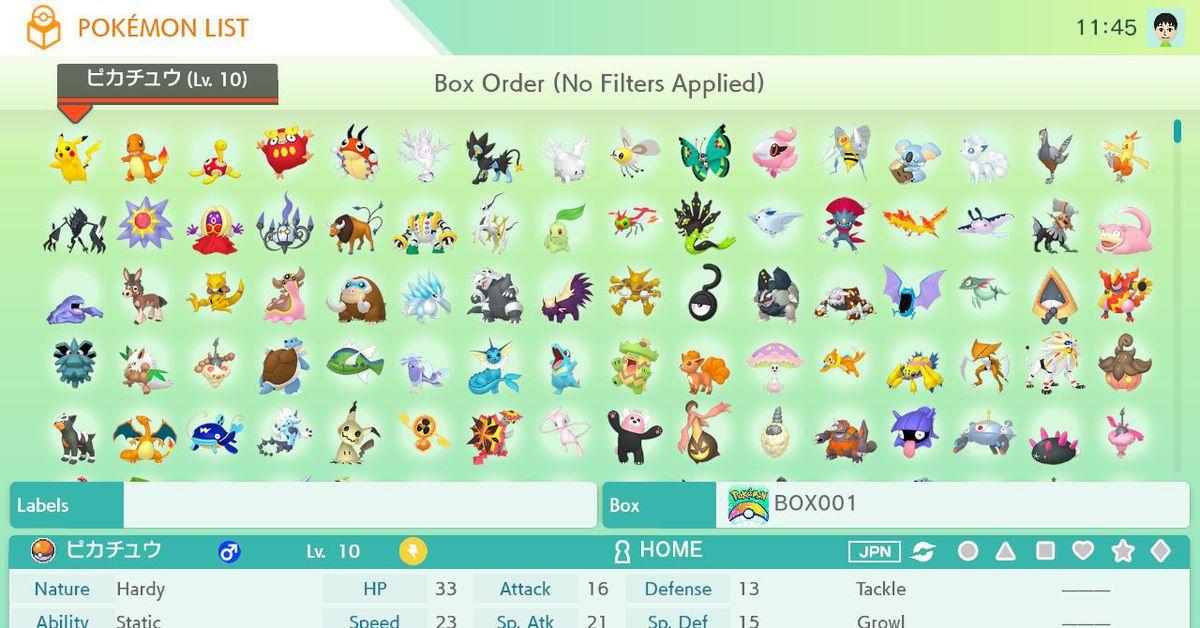 Some Shiny Pokémon look different in Pokémon Home