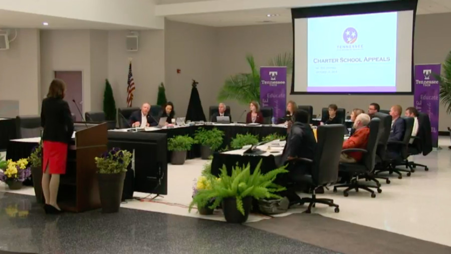 Members of the State Board of Education meet in 2018.