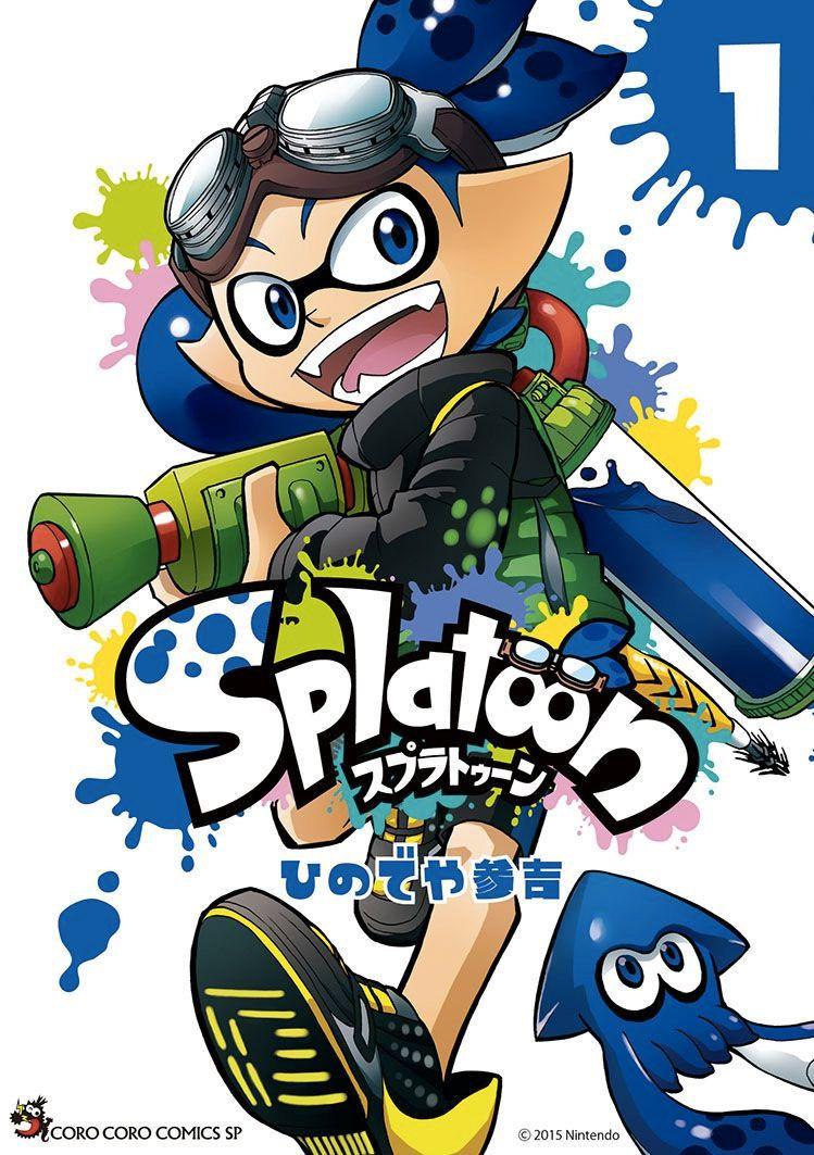 splatoon_manga.jpg