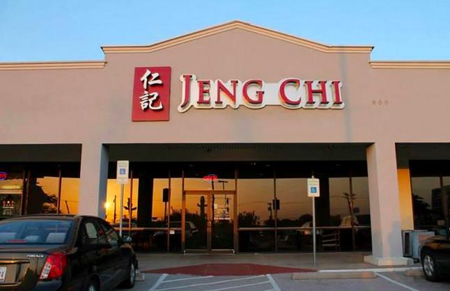 Jeng Chi