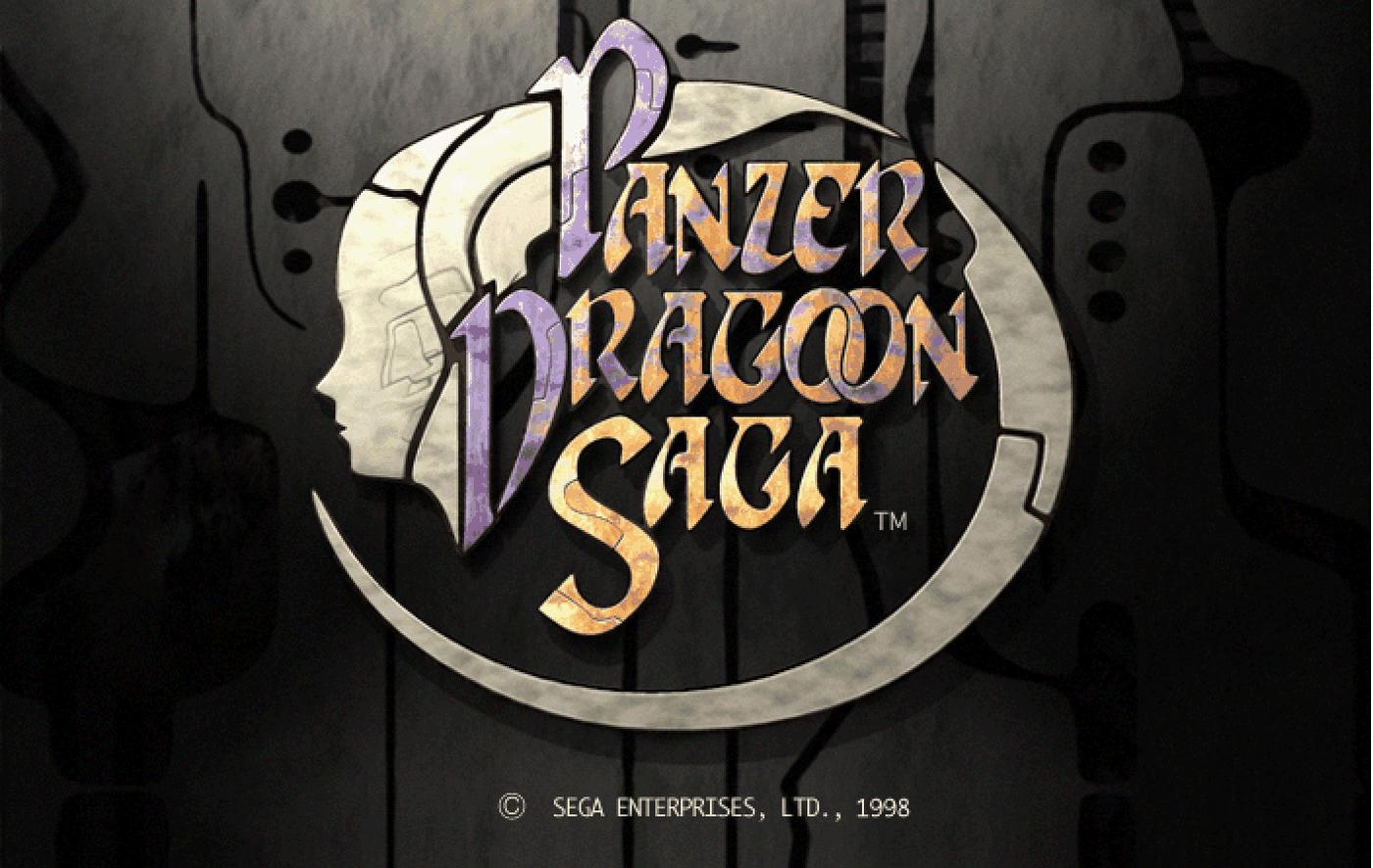 Panzer Dragoon Saga' Remains Gaming's Missing Masterpiece - The Ringer