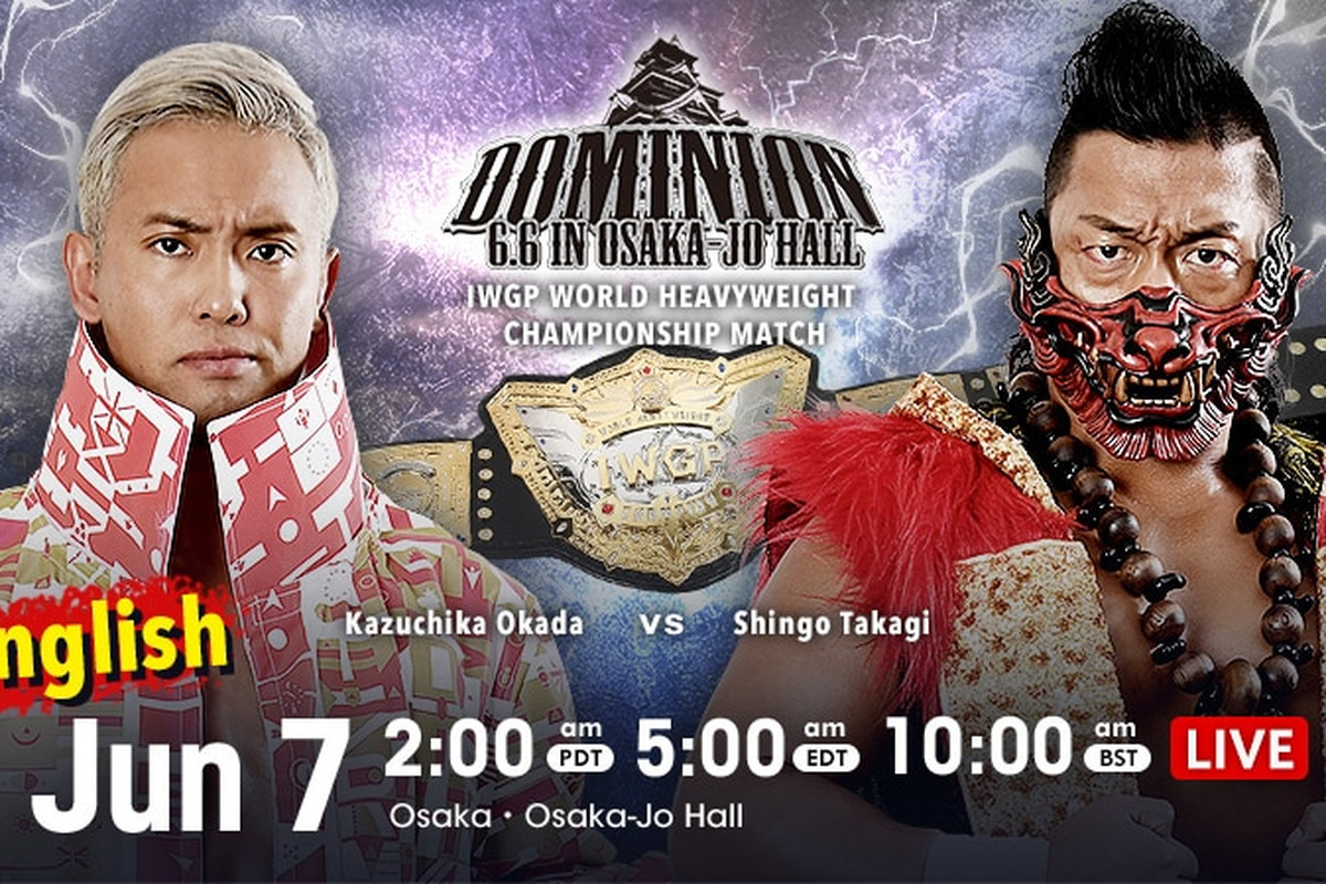 Match and time graphic for NJPW Dominion 6.6