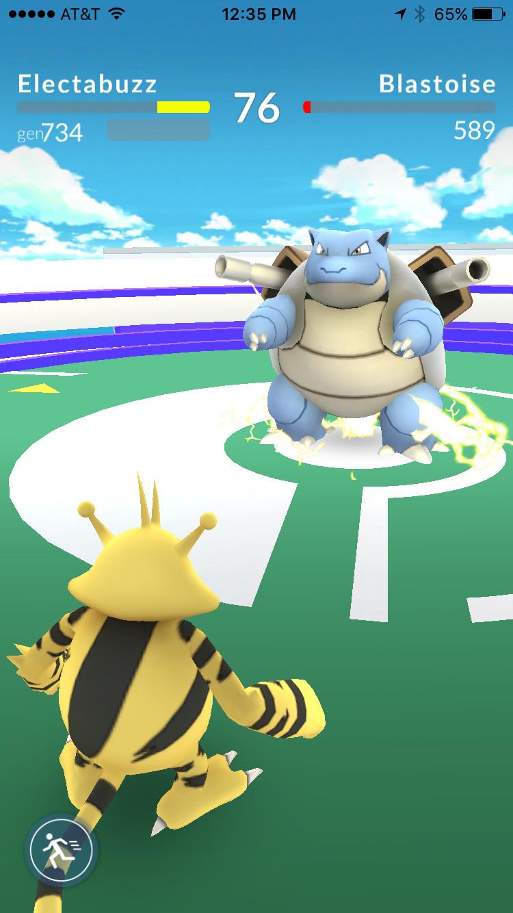 神奇宝贝Go中的健身房:如何训练,宣称和获胜