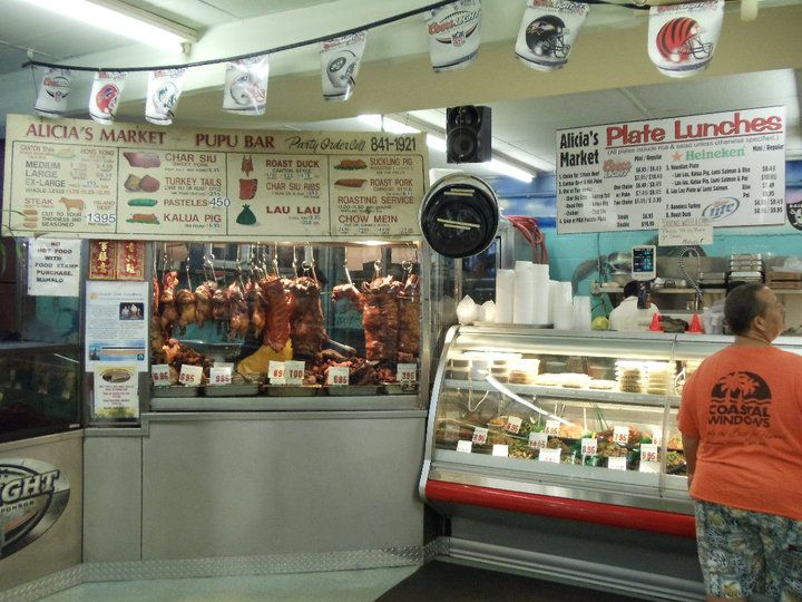 Photo: Alicia's Market, Honolulu