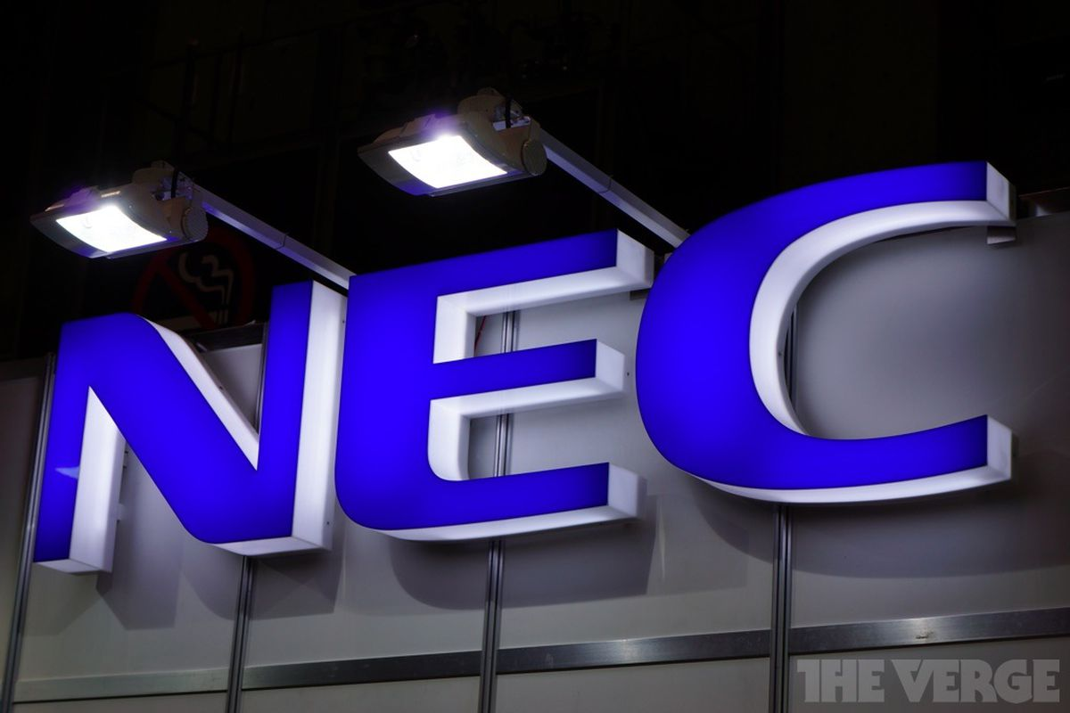 nec logo stock