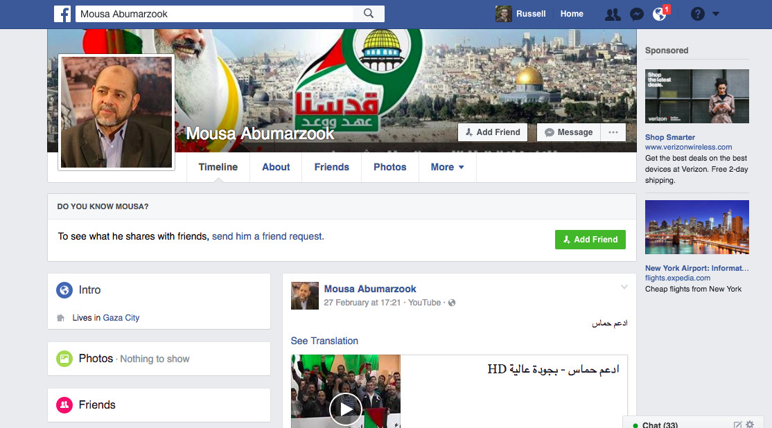 Mousa Abumarzook Facebook page
