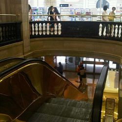 Even the escalator is encased in gold!