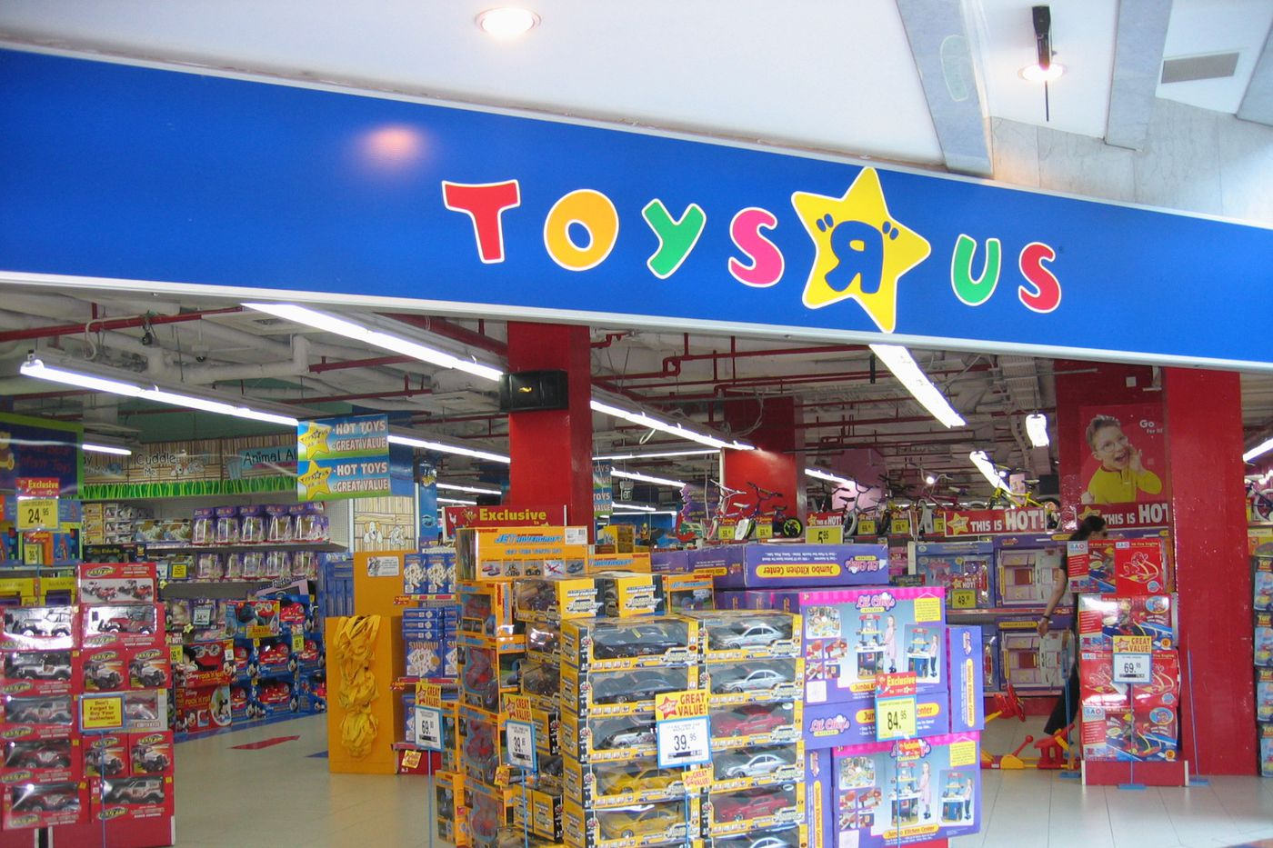 Toy R' US Might Not Be Dead After All