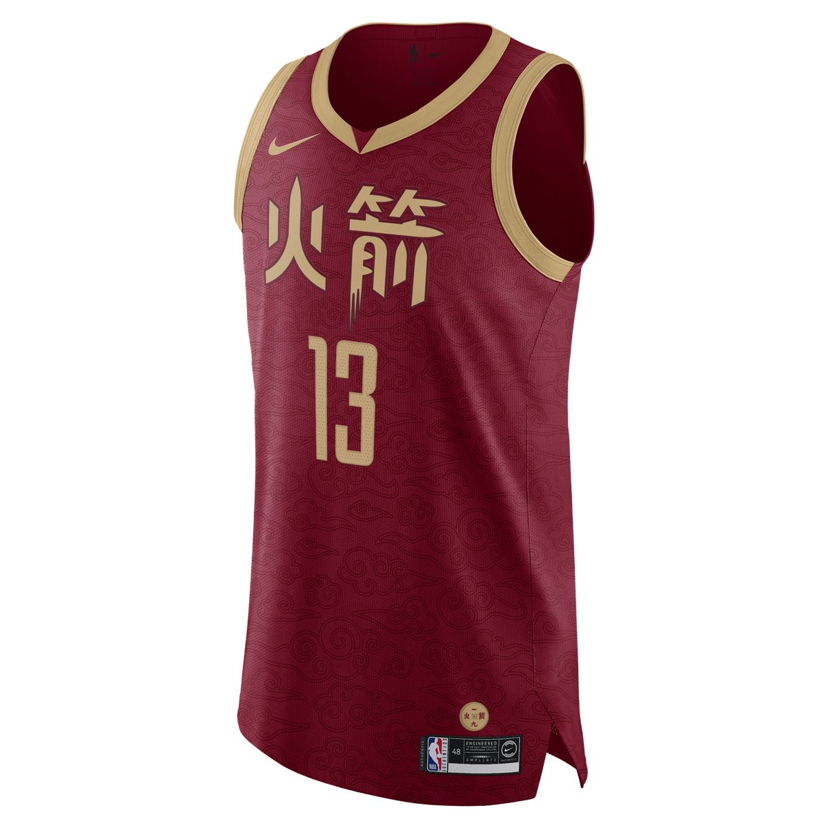 Houston Rockets. James Harden Nike Swingman Jersey ... 17894ea42