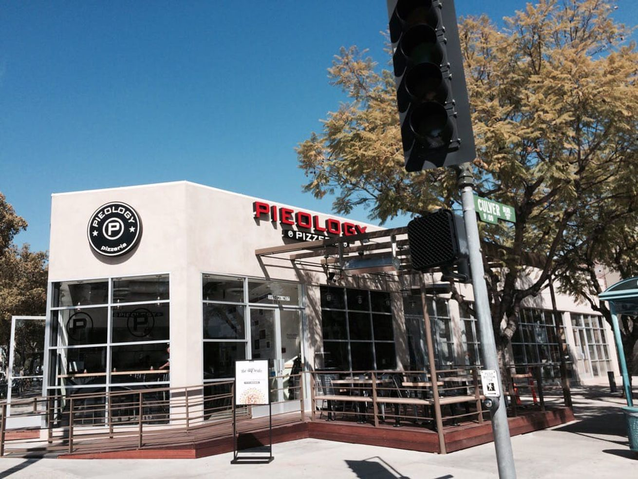 The former Pieology