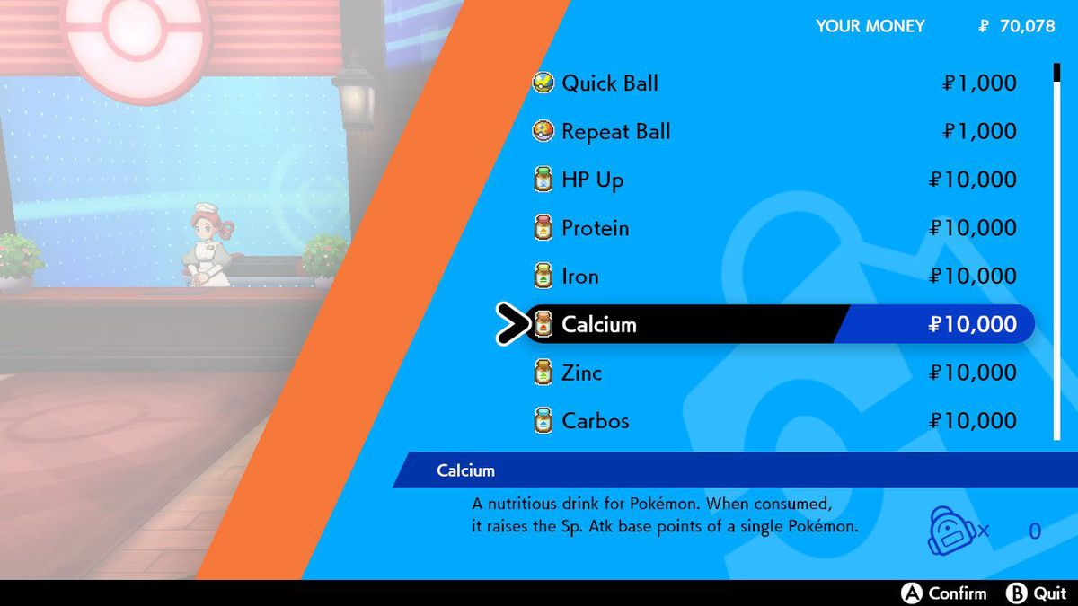 A Pokémon Sword and Shield menu showing some special Poké Balls and vitamins for sale