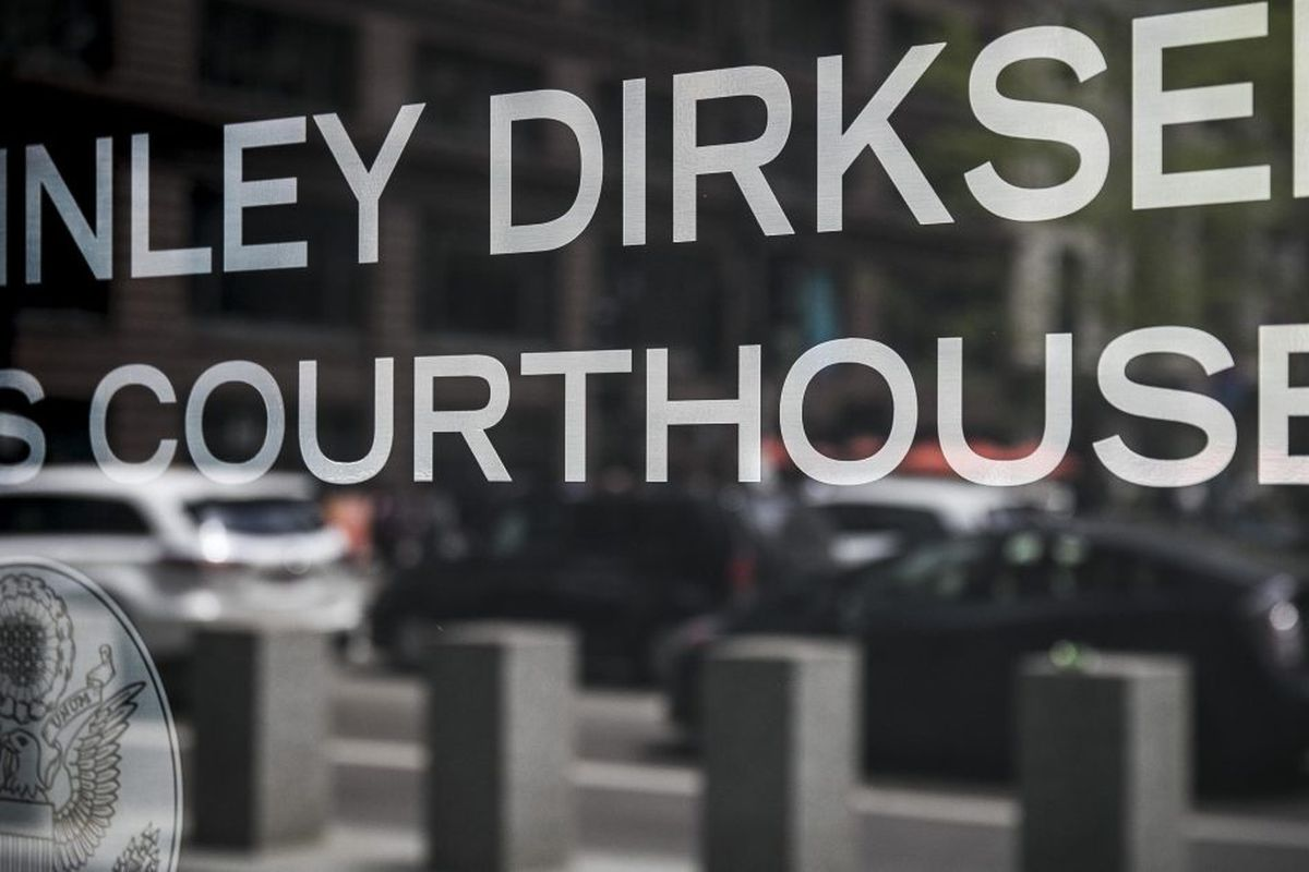 Dirksen Federal Courthouse