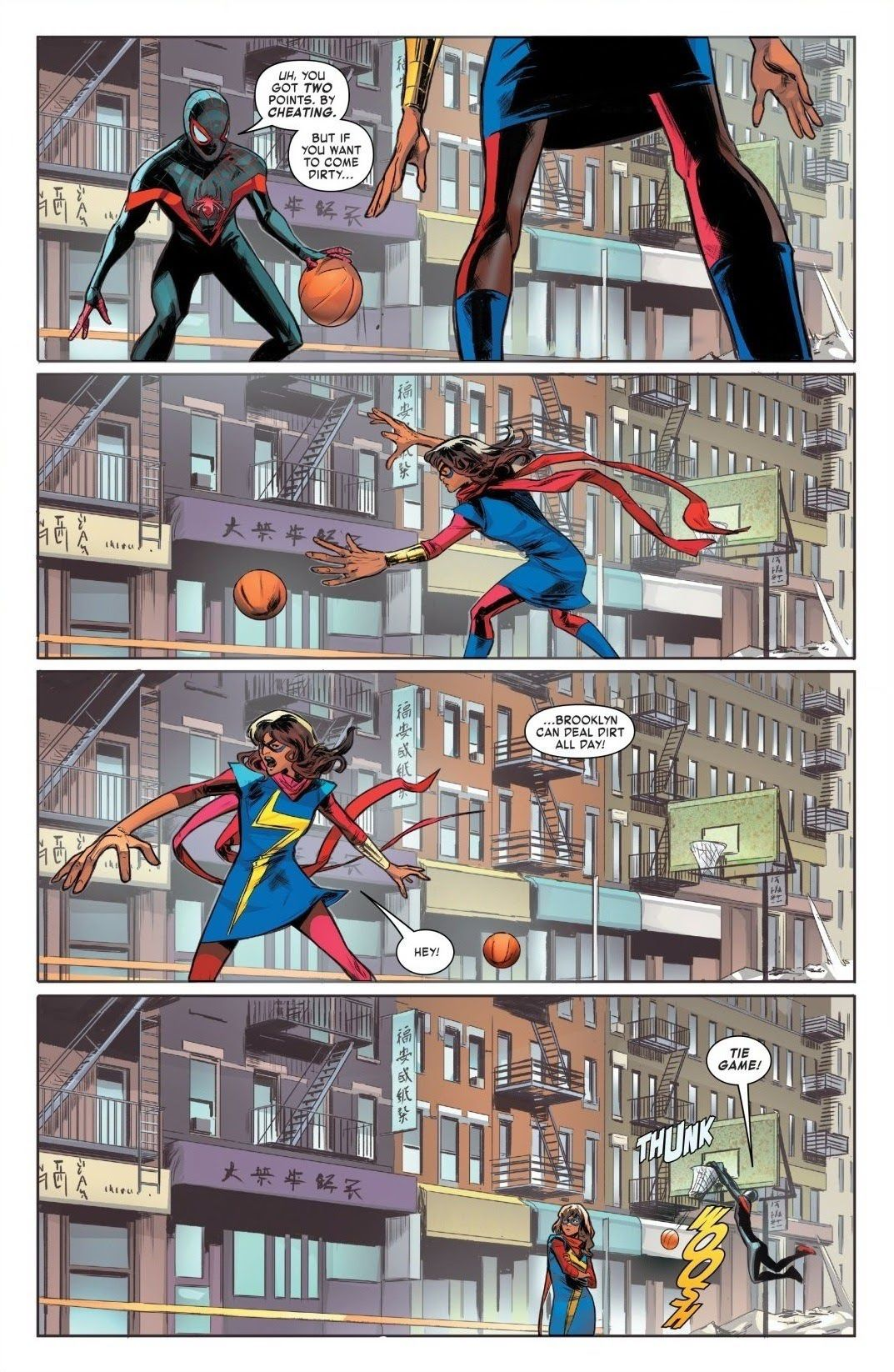 """Miles Morales/Spider-Man and Kamala Khan/Ms. Marvel play basketball. """"You got two points by cheating. But if you want to come dirty,"""" Miles says before turning invisible to dunk a basket, """"Brooklyn can deal dirt all day!"""" in Miles Morales: Spider-Man #24, Marvel Comics (2021)."""