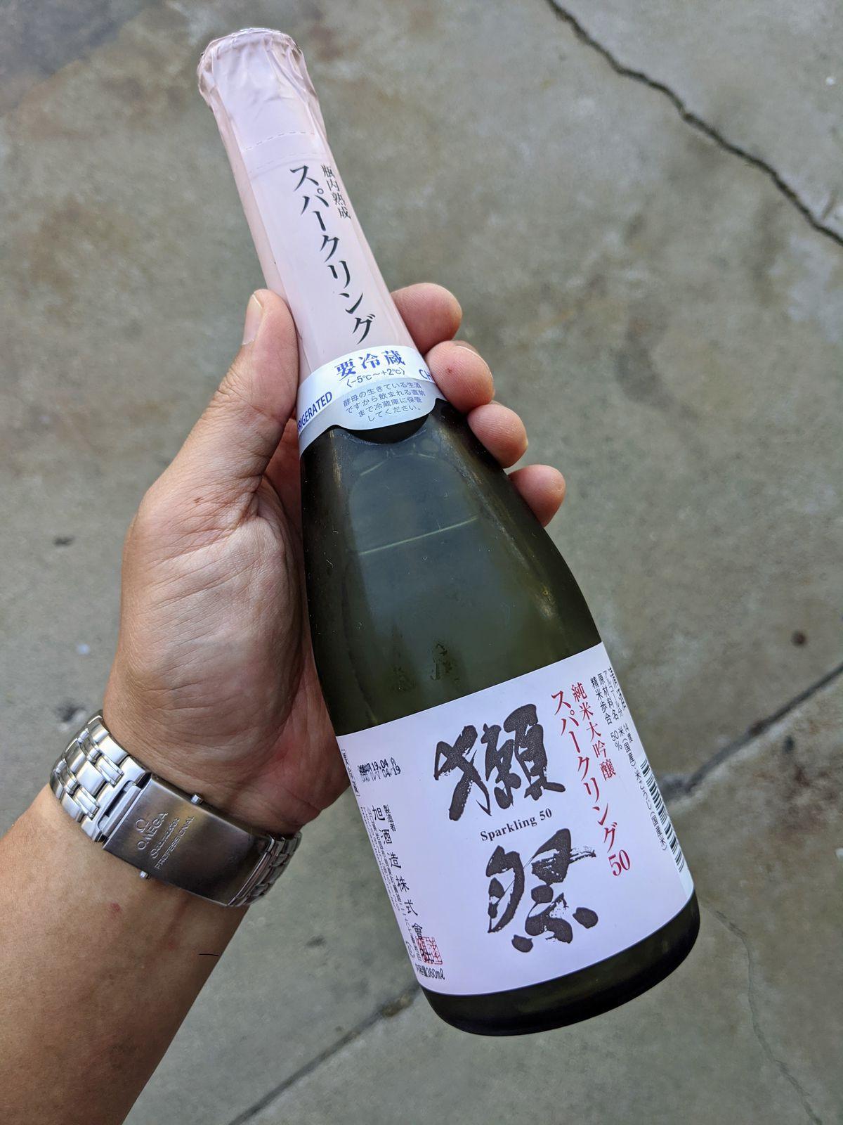 Dassai 50 Nigori Sake.