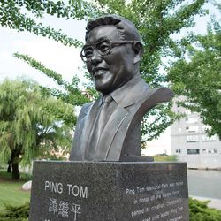 A bust of Ping Tom in the park that's named in his honor.     Colin Boyle/Sun-Times