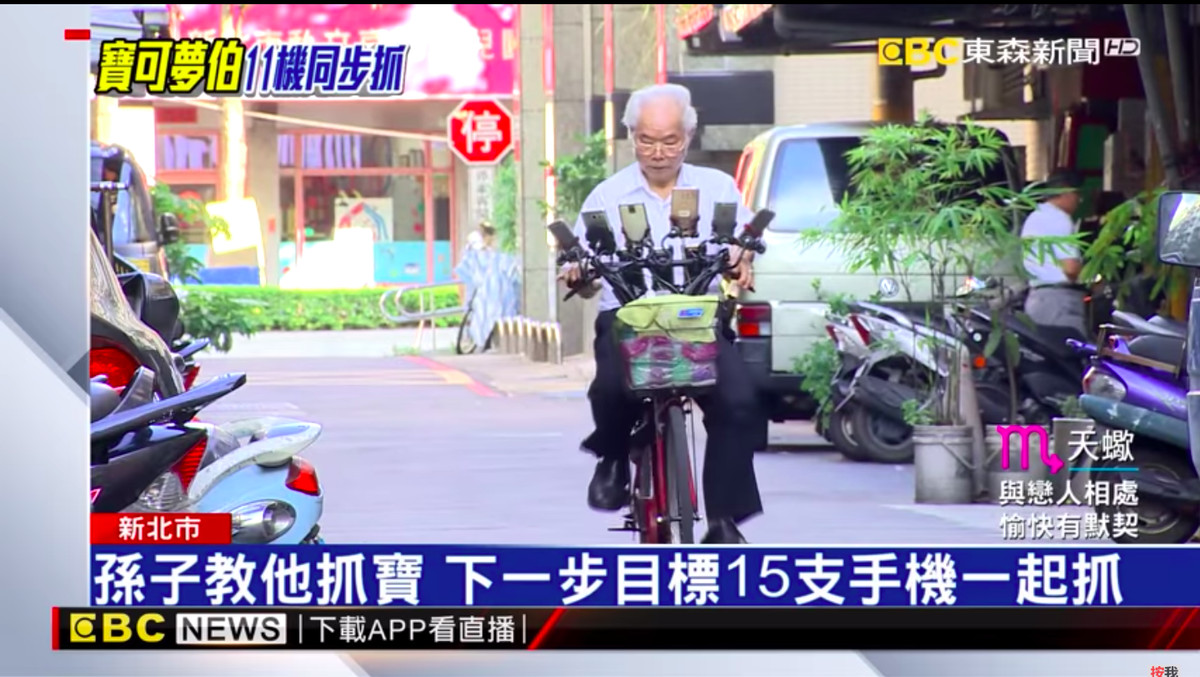This Taiwanese grandpa shows the best way to play Pokémon Go