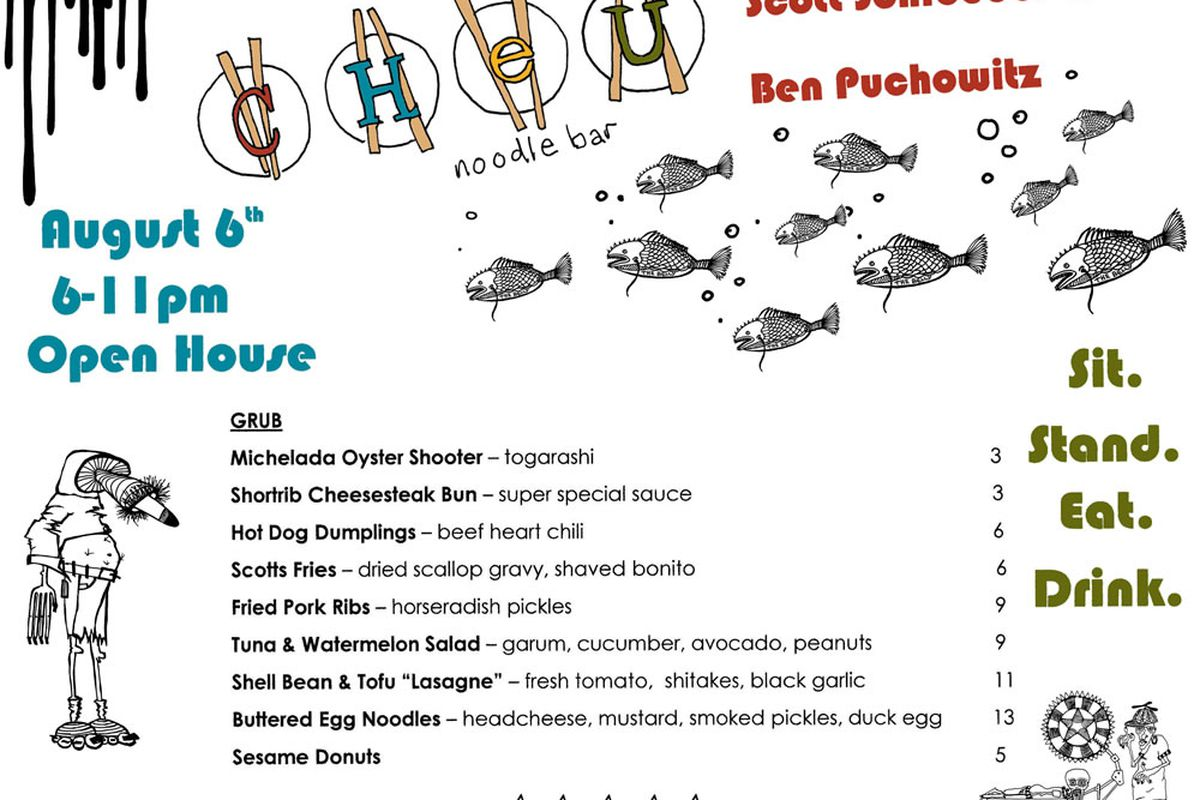 The menu for tonight's event.